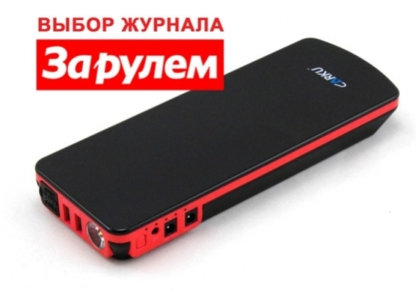 Пуско-зарядное устройство CARKU E-Power 21