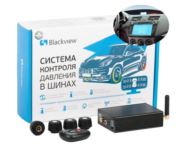 Система контроля давления в шинах Blackview TPMS X6 External