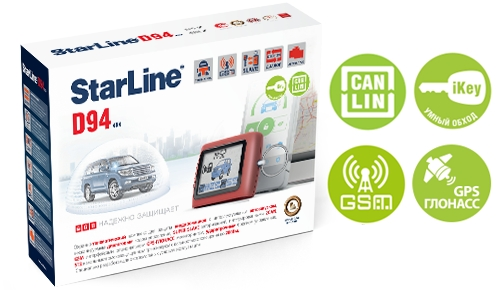 Starline_d94_canlin_gsm_gps