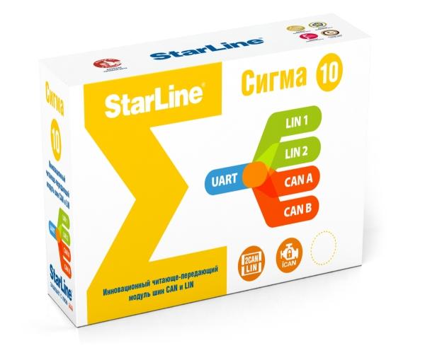 Инновационный модуль шин CAN и LIN StarLine Сигма 10